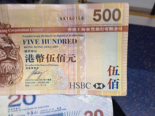 Hong Kong Parası